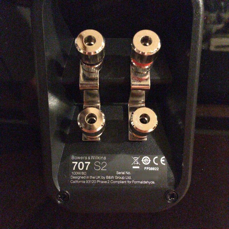 Bowers&Wilkins707s2の背面バイワイヤリング接続の画像